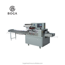 BG-450 elactriccl driven best factory price horizontal pillow Needle packing machine