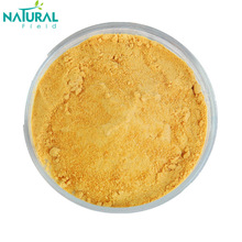 Best sell PS Phosphatidylserine Powder 20% 50% 70% in Food Additive