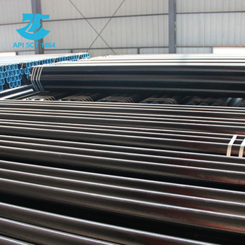 cold drawn 24 inch n80 seamless steel pipe