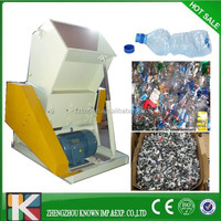 Waste Glass Bottle Crusher Hammer Crusher Household Recycled Plastic Crushing Machine With Large Crushing Ratio