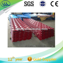 Good price and quality Concrete roof tile/Metal tile sheet