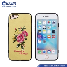 China suppliers mobile phone cases back cover embossing case paste leather case for Iphone 6/7