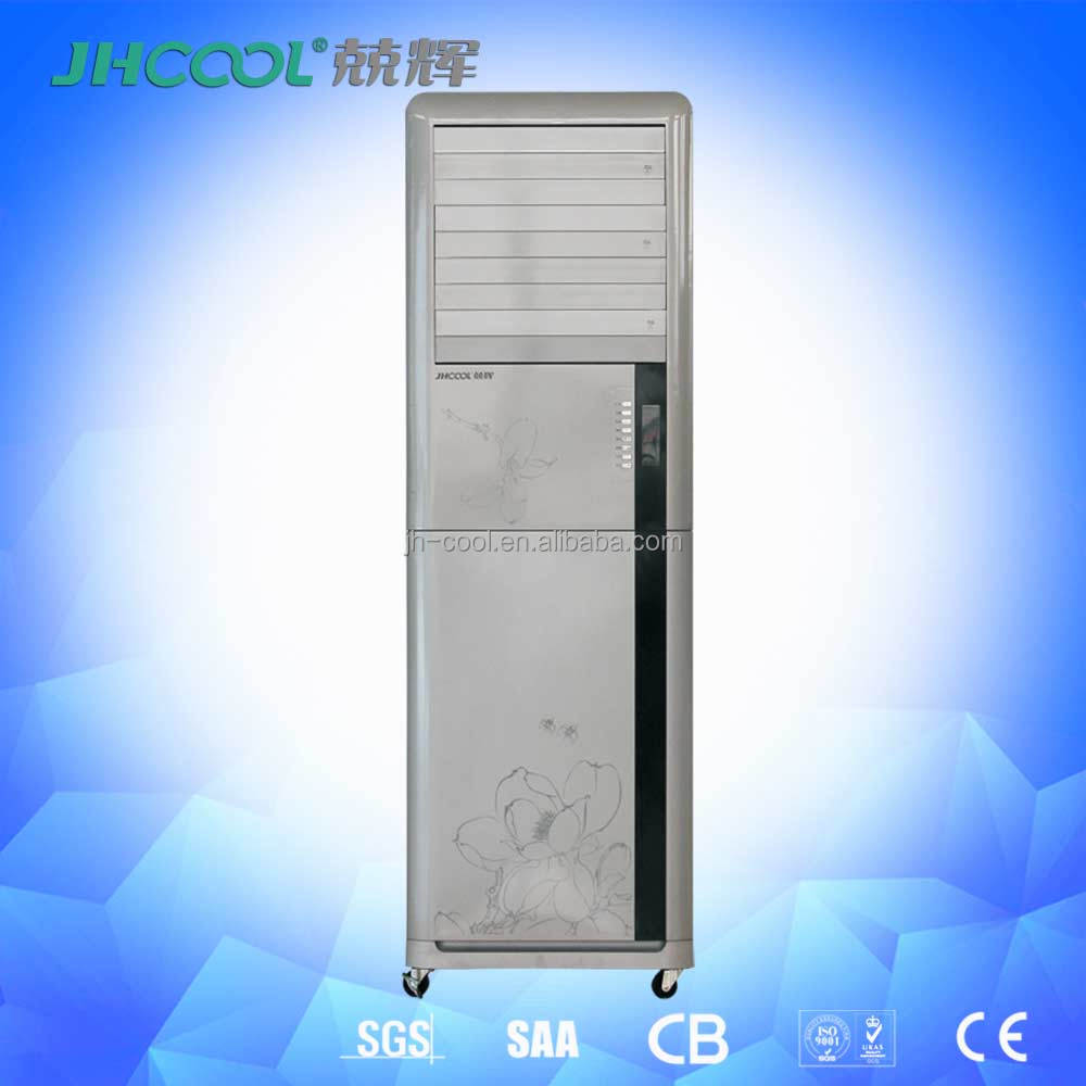 Plastic body evaporative air conditioner evaporative cooler with remote JH157