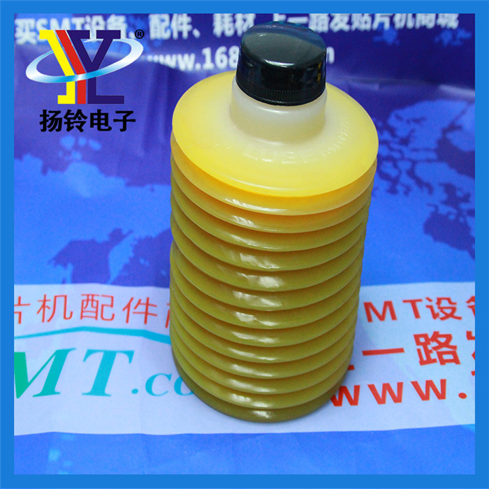 SMT Lubricants Original LUBE LHL-300-7 Grease