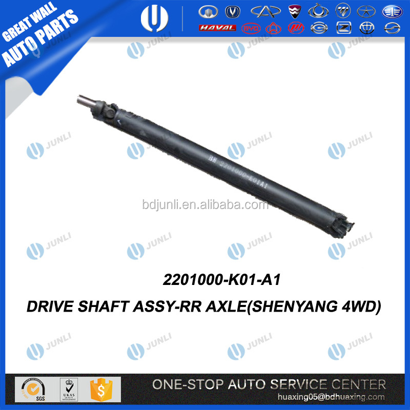 DRIVE SHAFT ASSY-RR AXLE(SHENYANG 4WD) 2201000-<strong>K01</strong>-A1 4*4 GREAT WALL HOVER ALL CHINESE CAR SPARE <strong>PARTS</strong>