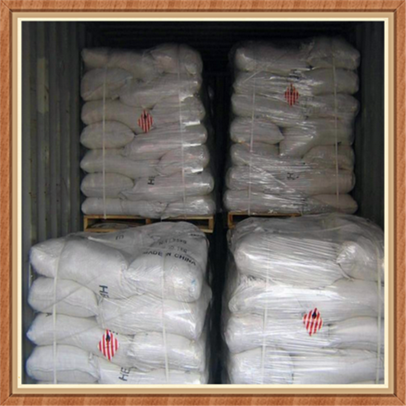 Edible grade Sodium Bicarbonate baking Price