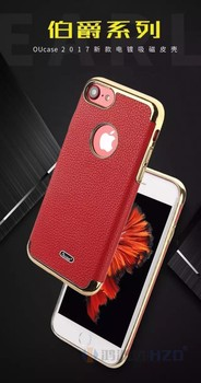 Oucase electroplated magnetic PU Leather Back Case For Iphone 7/7 plus OU-012