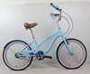 2015 cheap children beach cruiser bike chopper bike for kids