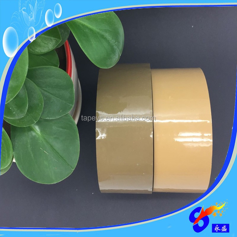 free sample of the bopp packing tape