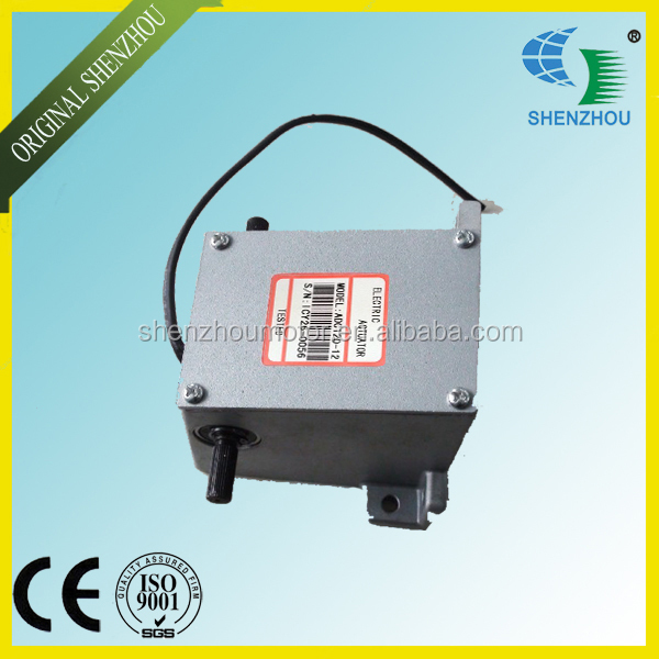 diesel engine governor actuator ADC120 Mini Electric Actuator 24V ADC120