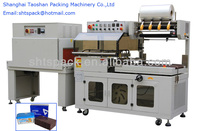 China factory automatic shrink packing machine