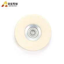 Manufacturers direct sale wool felt polishing wheels for stone