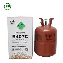 Refrigerant gas r407c with low price
