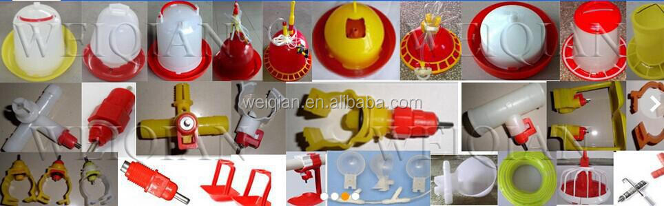 Factory price professional nipple drinker for chicken farm with ball valve