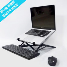 adjustable laptop stand computer stand