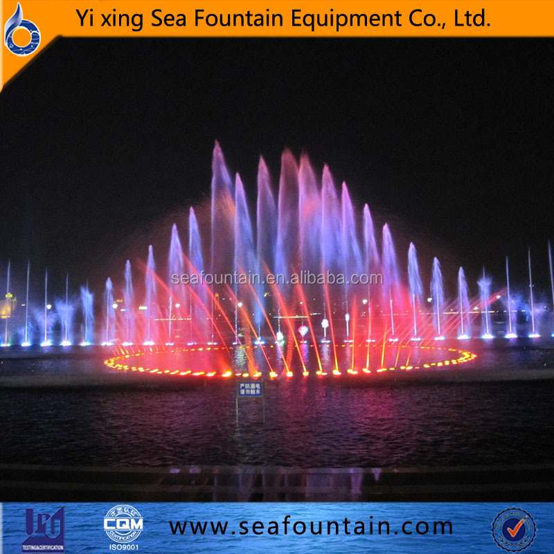 Most beautiful fountain in China water futures floating fountains Full color LED lights