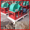 Wood crusher pulverizer for sawdust