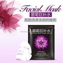 BIOAQUA mexican daisy deep moisturizing mask giant water remove acne facial mask