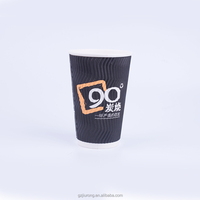 Disposable new design 12oz double wall hot coffee paper cups with black lid