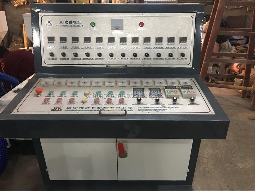 600mm automatique ABA soufflé film machine