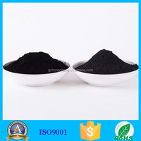 Sewage Treatment Powdered Activated Carbon For Sale