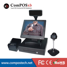2016 brand new high quality 15 inch touch screen all in one lottery POS terminal restaurant POS system