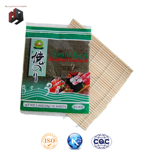 High Quality ,Dried Seaweed, Nori