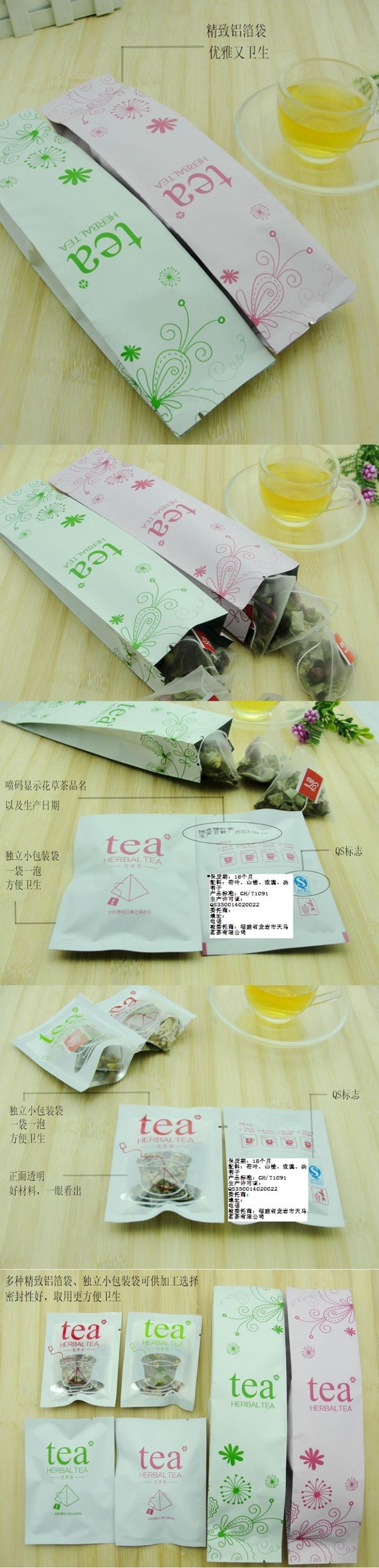 14 Day Detox Tea /Slimming Tea/3G Weight Loss Products Rose Lotus Leaf Tea