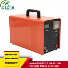 Air Purifier Cleaner Ozone Generator