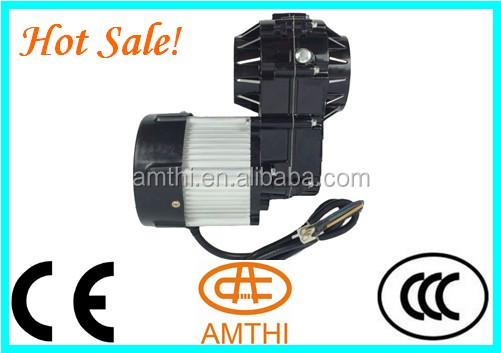 electric trike motor 48V 800W , DC gear motor 48V 850W for tricycle, dc planetary gear motor, AMTHI