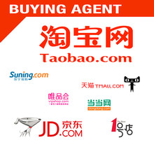 Professional work for yiwu shipping express agent,taobao buying agent