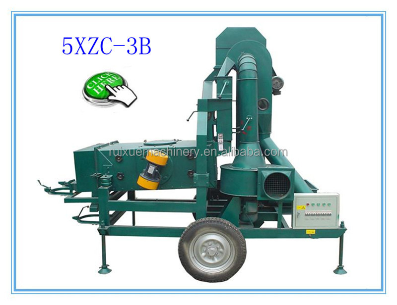 chickpea kidney coffee bean processing machinery