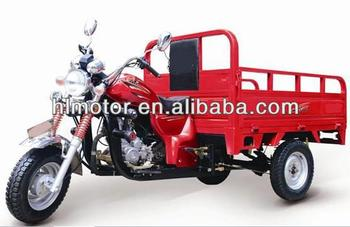150CC ROUND HEAD LIGHT TRICYCLE THREE WHEEL