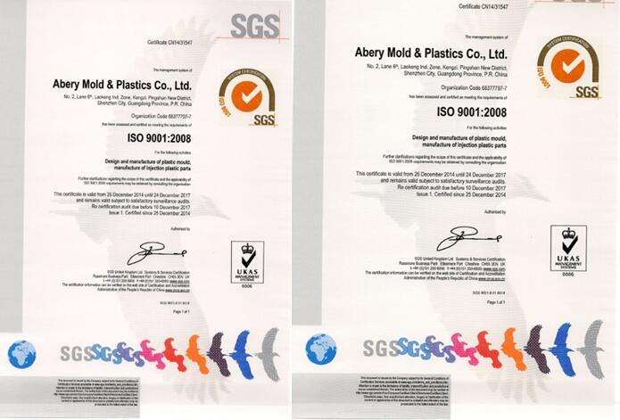 ISO certification.jpg