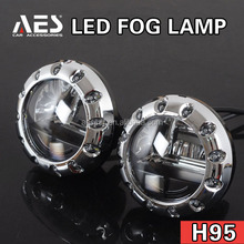 Auto accessories AES H95 universal led fog lamp, special for Toyata and Honda car