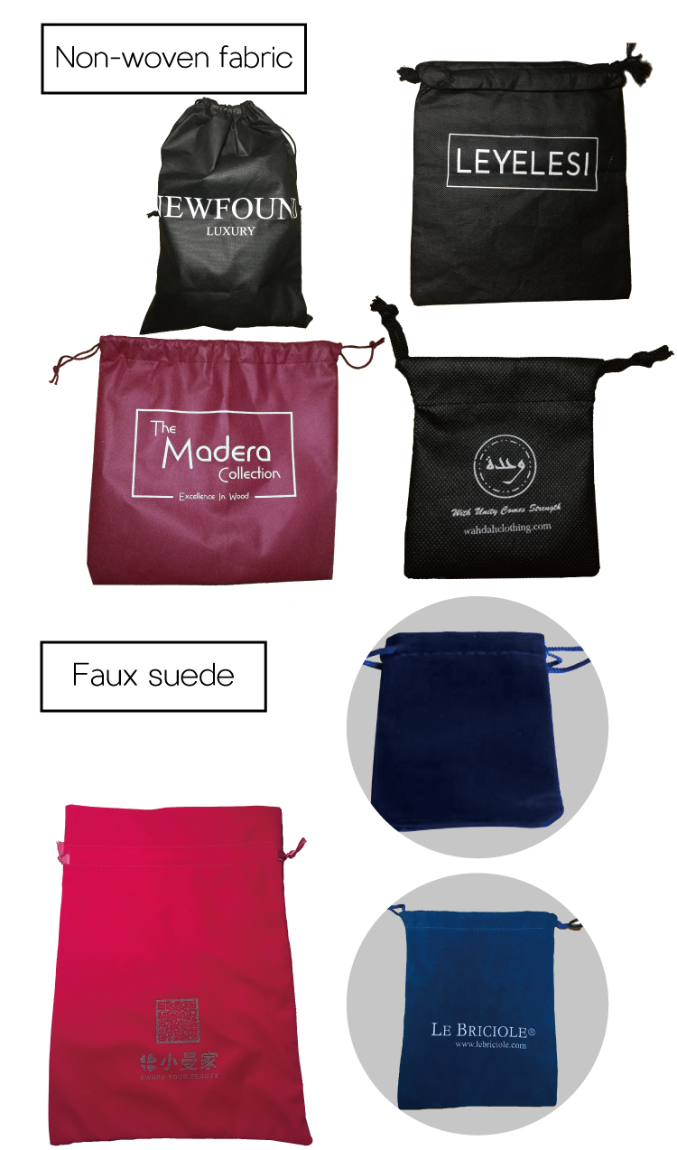 canvas dustbags with your own logo whosale