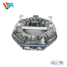 factory supply mini camo swift inflatable boat