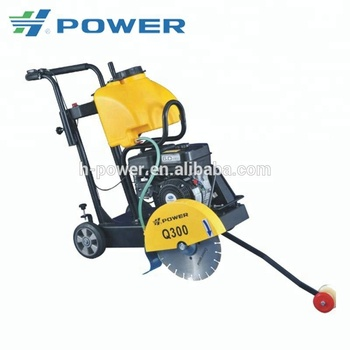 New type!!! with upper water tank,Asphat cutting Floor saw Q300 with gasoline engine