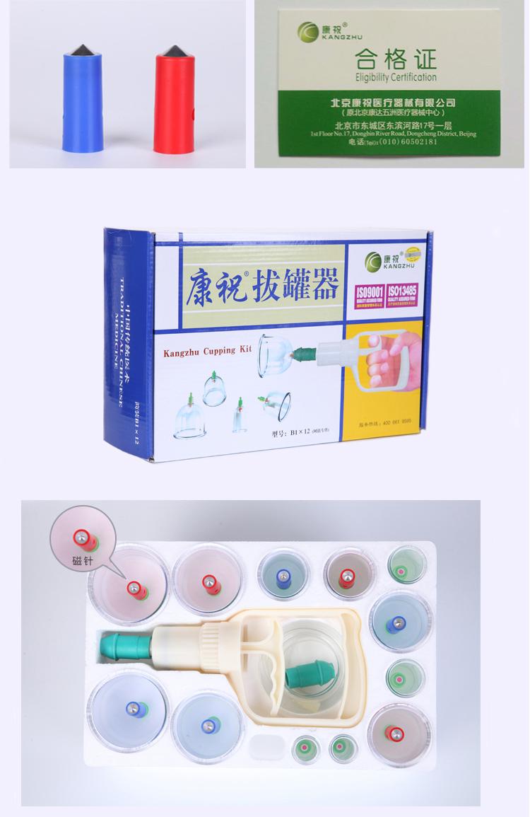 Carezoe (kangzhu) B1X12 basics of dry cupping vacuum cupping for ...