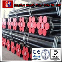 china best price high quality seamless steel pipes for oil gas