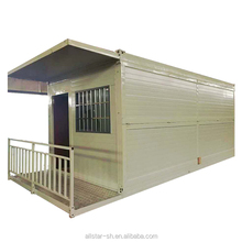 China prefabricated homes/ Foldable and folding house container
