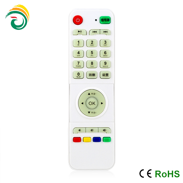 digital light wireless remote control with smart rubber button