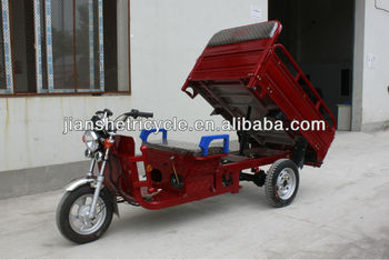 2014 trike scooter three wheel motorcycle for sale