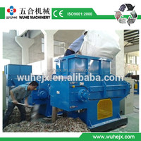 waste film plastic shredder, plastic film shredder, plastic shredder