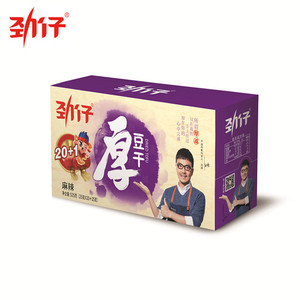 Natural Snacks food Young Favourite Spicy Flavor Soy Bean snacks Wholesale Food Distributors