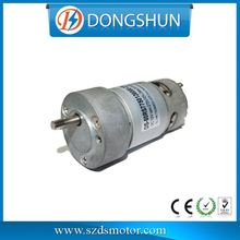 DS-50RS775 DC 7.2v 10 rpm small gear motor for electric toothbrush