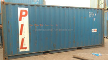 used/second hand 20GP freight shipping container