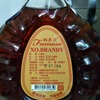 57% organic xo bulk vsop french names of brandy with glass bottle