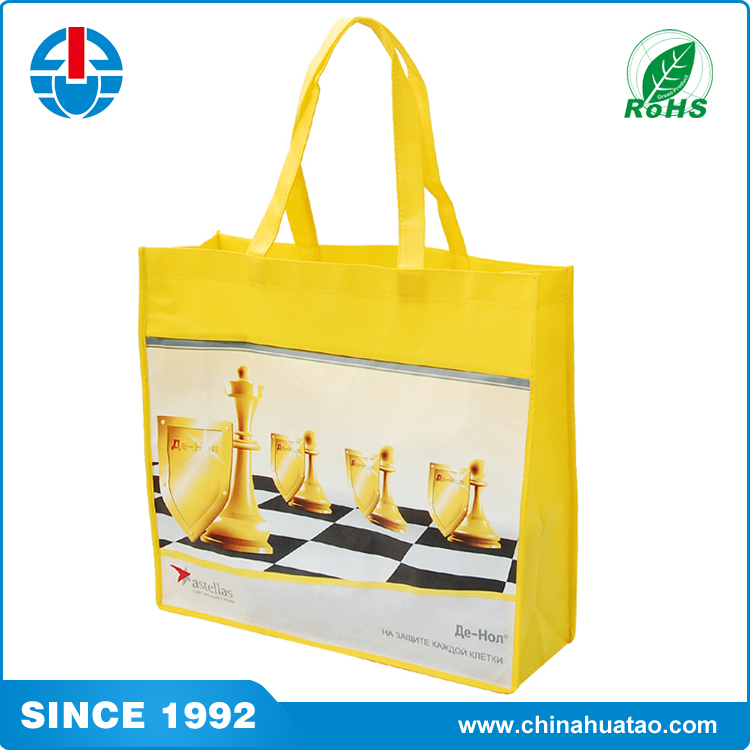 Fugang China Supplier Cheap Price Promo Yellow Plastic PP Woven Beach Gift Bag