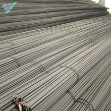 High tensile corrugated good quality ukraine steel rebar prices
